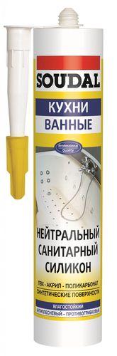 санитарный герметик