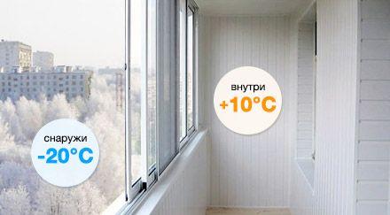 teploe i holodnoe osteklenie balkona 4