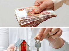 Как быстро и выгодно продать квартиру самому