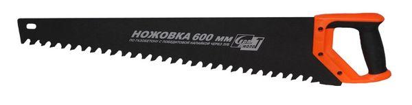 ножовка по пенобетону